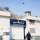 Reign of Evin Prison's New Director Begins with Denial of Political Prisoners' Rights
