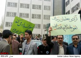 1,600 Teachers Demand Iran's Judiciary Free Imprisoned Rights Activist