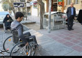 Iranian Law Should Allow People With Disabilities to Make Their Own Legal Decisions
