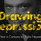 """""""Drawing Repression"""": New Book Illustrates 52 Weeks of Human Rights in Iran"""