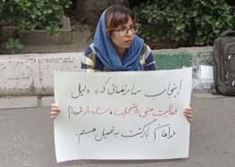 Tehran University Student Launches Campus Sit-In Against Being Blacklisted for Activism