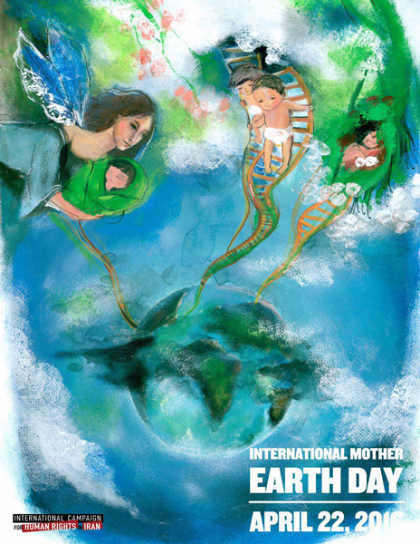 Today is Earth Day. Let's protect the environment for our children and future generations.