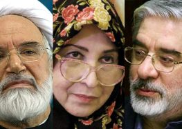 Rouhani VP Reaffirms Promises to Mehdi Karroubi After Pushback by Judiciary