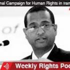 Podcast 57: Dr. Ahmed Shaheed on Elections, Women's Rights