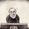 Rouhani and Undelivered Promises (Video)