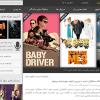 "Admins of Iranian Pirated Movies Website Arrested After Complaints from ""Licensed"" Rivals"
