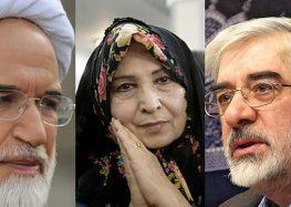 Rouhani Has Done Nothing to Free Political Prisoners and Is Being Called out for It