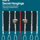 Iran's Secret Hangings: Mass Unannounced Executions in Mashhad's Vakilabad Prison